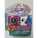 マイリトルポニーRarity My Little Pony The Movie Fashems with Bonus Mystery Fashem and Carry Case Series 7