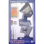 ショッピング自由研究 顕微鏡 M-W5 日本製 クリアー光学