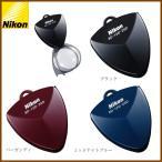 ルーペ 携帯 拡大鏡 2倍 3倍 5倍 (20D) ニコン Nikon 正規品