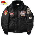 クレイスミス ジャケット フライトジャケット ミリタリー ジャンパー ブルゾン バイク 冬用 ClaySmith ANNIES ブラック_AP-CSY6170BK-MON
