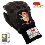 クレイスミス バイク グローブ 防水 防寒 冬用 手袋 ClaySmith TODD ブラウン メール便OK_AR-CSY6178BR-MON