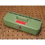 マーキュリー(MERCURY) ミニツールボックス(工具箱) グリーン_MC-C197KH-MCR
