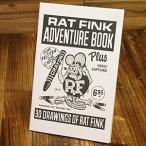 エド・ロスコミック/ラットフィンクアドベンチャーブック メール便OK_BK-RB02BKRA-MON