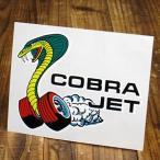 ステッカー 車 シェルビー アメリカン おしゃれ バイク ヘルメット かっこいい 復刻 コブラ SHELBY COBRA JET メール便OK_SC-DF0393-MON