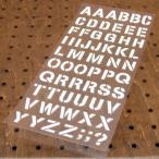 アルファベットステンシル転写ステッカー63Pセット ホワイト メール便OK_SC-AP249-TMS