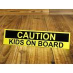 KIDS IN CAR ステッカー 車 アメリカン 子供 乗ってます おしゃれ かっこいい CAUTION メール便OK_SC-BI06-LFS