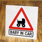 BABY IN CAR ステッカー 車 アメリカン 子供 乗ってます おしゃれ かっこいい メール便OK_SC-BI15-LFS
