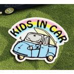 KIDS IN CAR ステッカー 車 子供 アメリカン 子供乗ってます おしゃれ かっこいい オート三輪 サイズM メール便OK_SC-BIM10-LFS