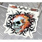 ステッカー 車 アメリカン スカル おしゃれ バイク トライバル かっこいい Tribal Flame Skull YUJEAN メール便OK_SC-JA195-HYS