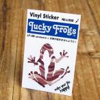 ステッカー 車 カエル グッズ 幸運 アメリカン おしゃれ バイク ヘルメット かっこいい Lucky Frogs 災害が起きませんように! メール便OK_SC-LF08-GEN