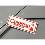 ランタン コールマン-商品画像