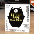 ステッカー 車 アメリカン おしゃれ バイク ヘルメット かっこいい 豚 動物 「後悔先に立たず」 メール便OK_SC-PS242-SXW