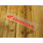 ステッカー ホンダ 車 アメリカン おしゃれ バイク ヘルメット かっこいい HONDA 転写式 ウイング ロゴ レッド サイズS メール便OK_SC-R312-TMS