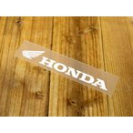 ステッカー ホンダ 車 アメリカン おしゃれ バイク ヘルメット かっこいい HONDA 転写式 ウイング ロゴ ホワイト サイズS メール便OK_SC-R313-TMS
