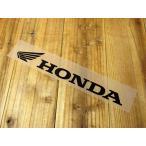 ステッカー ホンダ 車 アメリカン おしゃれ バイク ヘルメット かっこいい HONDA 転写式 ウイング ロゴ ブラック サイズL メール便OK_SC-R323-TMS