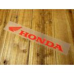 ステッカー ホンダ 車 アメリカン おしゃれ バイク ヘルメット かっこいい HONDA 転写式 ウイング ロゴ レッド サイズL メール便OK_SC-R324-TMS