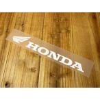 ステッカー ホンダ 車 アメリカン おしゃれ バイク ヘルメット かっこいい HONDA 転写式 ウイング ロゴ ホワイト サイズL メール便OK_SC-R325-TMS