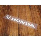 ステッカー ホンダ 車 アメリカン おしゃれ バイク ヘルメット かっこいい HONDA 転写式 Hマーク ロゴ ホワイト サイズS メール便OK_SC-R310-TMS