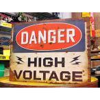 看板 アンティーク サインプレート サインボード 危険 電圧 アメリカン ガレージ 男前インテリア DANGER HIGH VOLTAGE_SP-EM14002-FEE