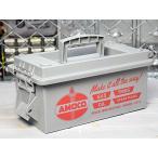 収納ボックス ツールボックス 工具箱 プラスチック ミリタリー アーモカン アメリカン DIY アウトドア キャンプ アモコ(AMOCO)_SR-AMMOBOXGY-SHO