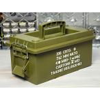 収納ボックス ツールボックス 工具箱 プラスチック ミリタリー アーモカン アメリカン DIY アウトドア キャンプ アーミー_SR-AMMOBOXKH-SHO