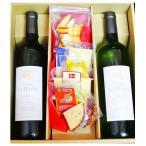 ギフト フランスワイン シャトー・ラ・レイル ベルジュラック 赤白 & チーズ&ピコス 10種セット
