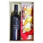 プレゼント イタリア トロイア 赤ワイン & チーズとピコス5種セット