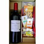 グルメギフト フランス ボルドー シャトー・プピーユ  赤ワイン&チーズ ・ピコス5種