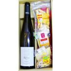 ワインギフト ドメーヌ・リーフレ ゲヴュルツ トラミネール トラディション & チーズ&ピコス5種 詰め合わせ