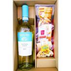 ギフト ドニ・バロー シャトー・レ・グラヴィエール サンテミリオン・グランクリュ赤ワイン とチーズ&ピコス 5種セット