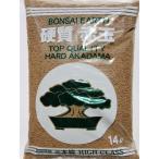 茨城産硬質赤玉土 15L/3袋セット