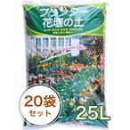 プランター・花壇の土■ 25L入り 特大袋×20袋セット