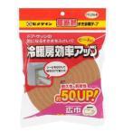 セメダイン 高断熱すきまテープ ナチュラル30x2m TP-525