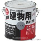 サンデーペイント 油性建物用 〈合成樹脂塗料〉 茶色 700ml  油性多目的塗料(チクソタイプ)