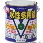 サンデーペイント 水性多用途 黒 1600ml  水性多目的塗料(半つや)
