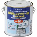 サンデーペイント 水性 塗料下塗り剤 No.10 〈屋外・屋内の塗装用〉 700ml  シーラー下塗り剤