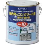サンデーペイント 水性 塗料下塗り剤 No.10 〈屋外・屋内の塗装用〉 1600ml  シーラー下塗り剤