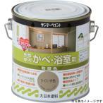 サンデーペイント 水性室内かべ・浴室用和壁色 〈低VOC塗料〉 宇治色 700ml  屋内かべ用塗料