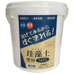フジワラ化学 珪藻土壁材MIX ミックス  ハニー 10kg