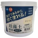 【送料無料】【フジワラ化学】内装壁用水性厚塗りタイプ 珪藻土壁材MIX(ミックス) 3kg クリーム(#47032)