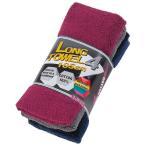 おたふく手袋 JW-672 ロングタオル 34cm×105cm 4枚組 カラーアソート JAN:4970687124619