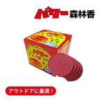 児玉商会 富士錦 パワー森林香 赤箱(30巻入)