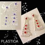 ピアス限定パーティーコスチュームジュエリールビーカラー&アメジストカラー宝石のような輝きのラインストーン