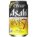 お歳暮 アサヒ 第3ビール クリアセブン 350ml 缶 24本入 新ジャンル 缶ビール (1ケースまで1個口送料)