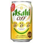 お歳暮 アサヒ 第3ビール アサヒオフ 350ml 缶 24本入 缶ビール (1ケースまで1個口送料)