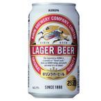 キリン ビール ラガービール 350ML 缶ビール 24本入 【3ケースまで同梱可】
