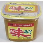 ヒシクラ 味みそ1kgカップ【鳥取県のお土産】