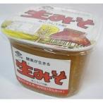 ヒシクラ 米こうじ生みそ 1kg【鳥取県のお土産】