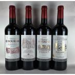 送料無料   待望のビッグヴィンテージ2015年 AOCボルドー 赤ワイン 4本セット