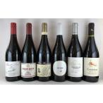 ワインセット 赤ワイン 送料無料   テロワールの違いを楽しむ!! 世界各地のピノ・ノワール 飲み比べ6本セット